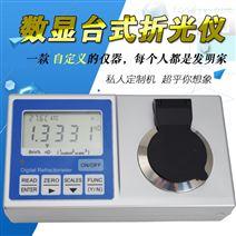 台式糖度计高精度实验室测糖仪