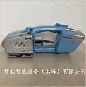 上海特歆塑钢带电动打包机