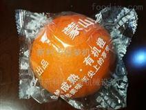 臍橙包裝機