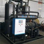 嘉宇低露點組合式空氣干燥機
