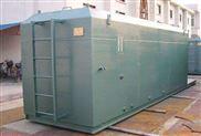 小型屠宰場污水處理設備