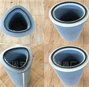 燃煤锅炉除尘器用耐高温除尘滤筒