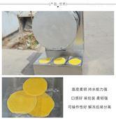 YP-专业生产圆形 方形蛋皮机 蛋饺机
