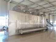 DW-甜叶菜带式干燥机