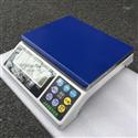 ACS-QC-A3公斤计重桌秤,6kg桌面称,15kg电子秤