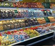 蔬菜保鲜柜