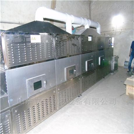 济南桑叶茶杀青烘干生产线厂家