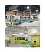 颜色粉末原料自动称重配料系统设备生产厂家