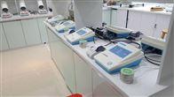 生抽醬油水分活性儀檢測方法