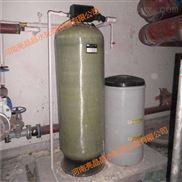 太康供應4噸耐高溫軟水器,鍋爐軟化水設備
