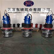 排污式轴流泵