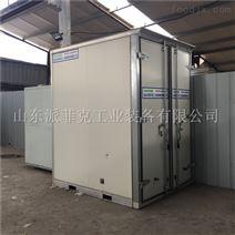 种子空气能热泵常温烘干机厂家