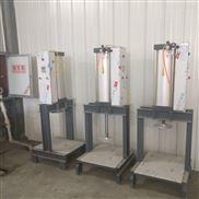 sl-112-进口配件家庭创业好操作豆腐皮机器