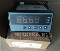 位移XSA-CHWT2V0控制器液位数显表