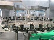 全自动啤酒灌装机