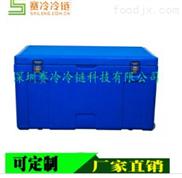 SL-102L冷链运输冷藏箱