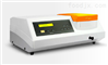 国产紫外可见分光光度计厂家