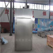 全自动不锈钢烟熏炉YXL-500