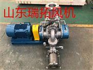 RTSR-厂家直销真空泵