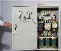 批发100kW自耦启动柜,消防泵软起动柜价格