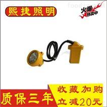 WM6501温州煤炭运输防爆帽灯LED夜钓头灯