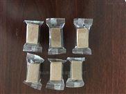 自动糖果包装机构造