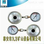 安阳MCZ-300煤矿锚杆测力计