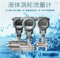 湖北武汉气体涡轮流量计有哪些品牌