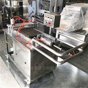 小型糖果脫模機 實驗軟糖澆注生產線