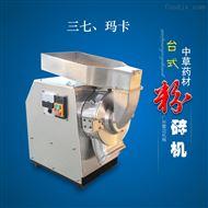 小产量多功能粉碎机家用连续投料工作