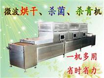 石墨干燥设备厂家热卖金刚石粉微波烘干机