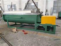 镀锌污泥烘干机 空心桨叶式干燥机