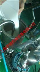 陶瓷涂覆特种隔膜浆料分散机