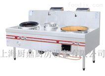 燃氣大鍋灶設備