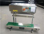 德州QLF-1680 全自动立式薄膜封口机,鼎冠酱料包封口机