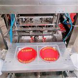 真空充氮气盒式包装机结构