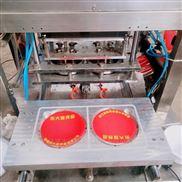 鲜竹笋盒式锁鲜气调包装机