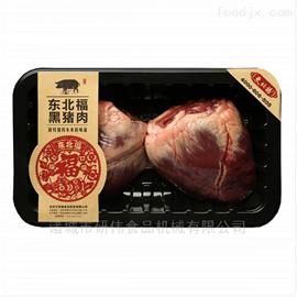 牛肉卷封口盒式包装机