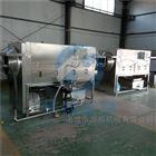 HB3500zn华邦定制 海参清洗机 海鲜专业清洗设备