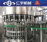洗瓶灌装旋盖一体机全自动三合一灌装生产线