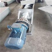 中冶 LS型不锈钢螺旋输送机供应商