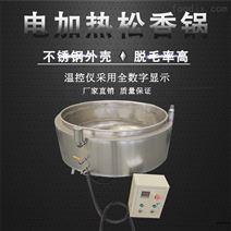 厂家直销佳宜机械电加热松香锅纯不锈钢