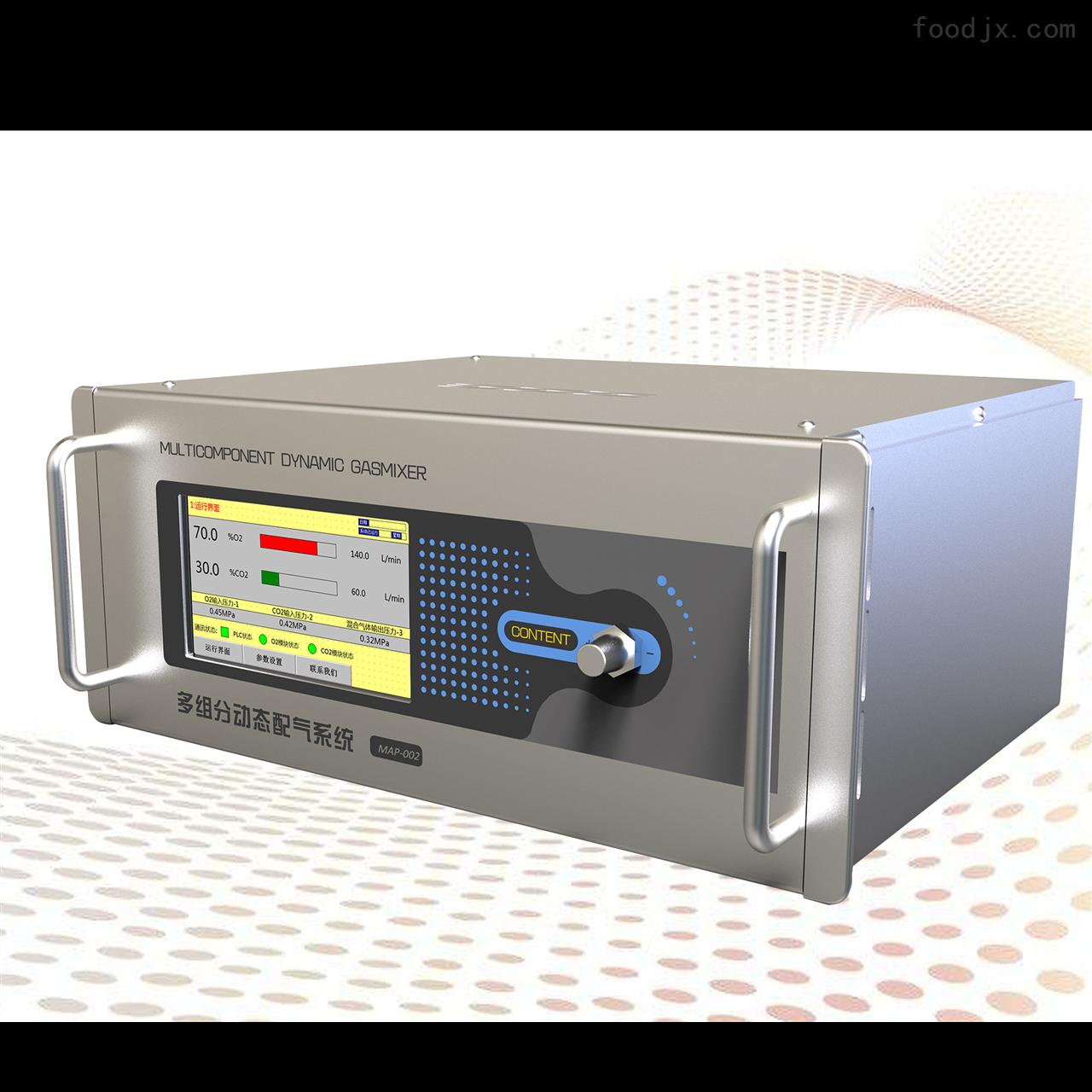 二氧化碳气体配比器-随动二元气体混配器