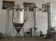 氨基酸专用高效闪蒸干燥机