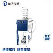 冻干机 台式冷冻干燥机ZX-LGJ-1