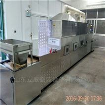 济南大豆磷脂干燥机微波设备厂家