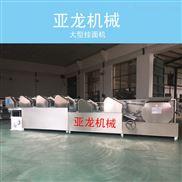 大型掛面機烘干流水線330型自動掛面機中低溫生產線