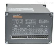三相四线有功功率变送器BD-4P模拟量输出1