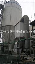 多用途氧化铝喷雾干燥机
