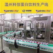 kx-6565-成套植物蛋白飲料生產線設備廠家